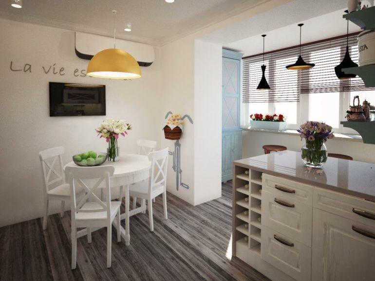 Кухню и присоединенный балкон можно зрительно разделить аркой или барной стойкой